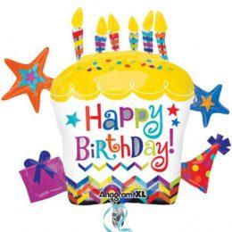 Μπαλόνι Happy Birthday Cupcake αστέρια 71 εκ