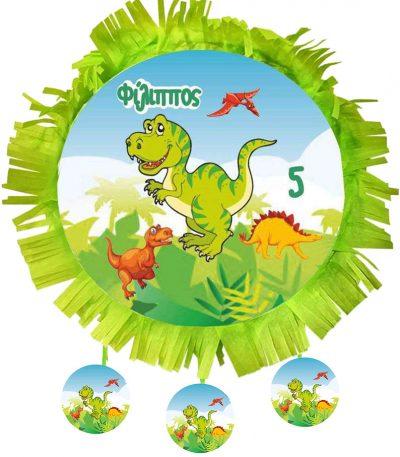 Χειροποίητη μεγάλη Πινιάτα Πάρτυ Δεινόσαυροι
