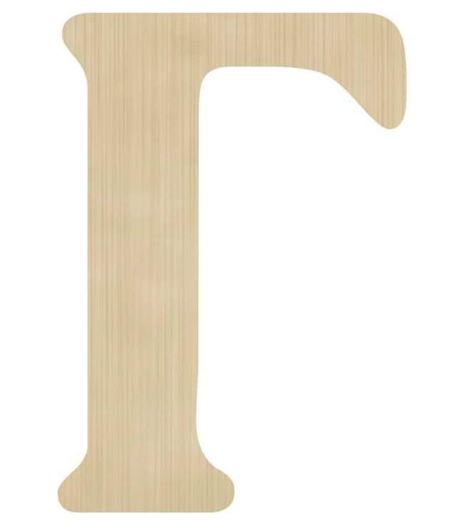 Ξύλινο διακοσμητικό γράμμα 'Γ'