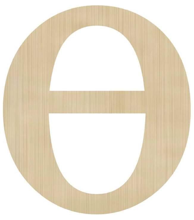 Ξύλινο διακοσμητικό γράμμα 'Θ'