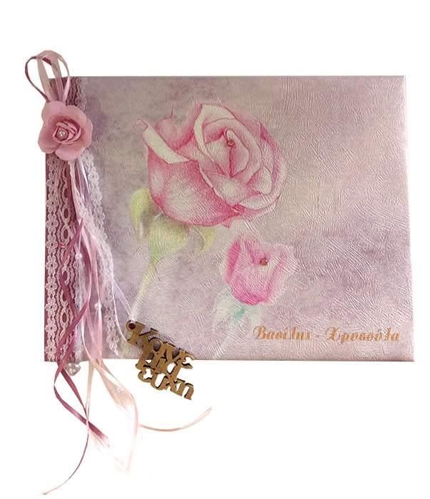 Βιβλίο ευχών γάμου Ροζ τριαντάφυλλα- δαντέλα