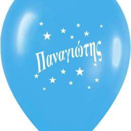"""12"""" Μπαλόνι τυπωμένο όνομα Παναγιώτης"""