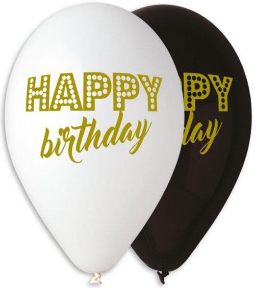 """12"""" Μπαλόνι 'Happy Birthday' χρυσό"""