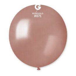 48cm – 19″ Ροζ-Χρυσό μεγάλο μπαλόνι