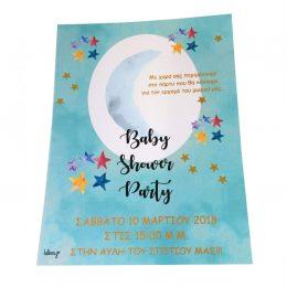 Προσκλητήριο Baby Shower γαλάζιο
