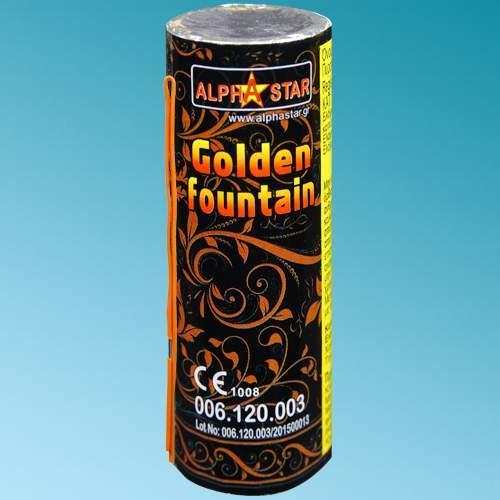 Συντριβάνι πυροτέχνηματα Χρυσό 2m/20sec
