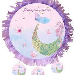 Πινιάτα Mermaid ιππόκαμπος