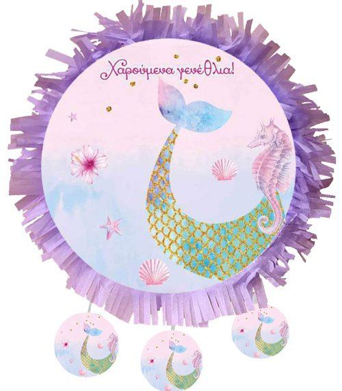 Χειροποίητη μεγάλη Πινιάτα Mermaid ιππόκαμπος