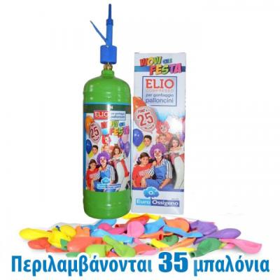 Φιάλη ηλίον για 35 μπαλόνια