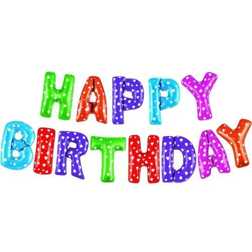 """Σετ μπαλονιών """"Happy Birthday"""" πολύχρωμο (13 τεμ)"""