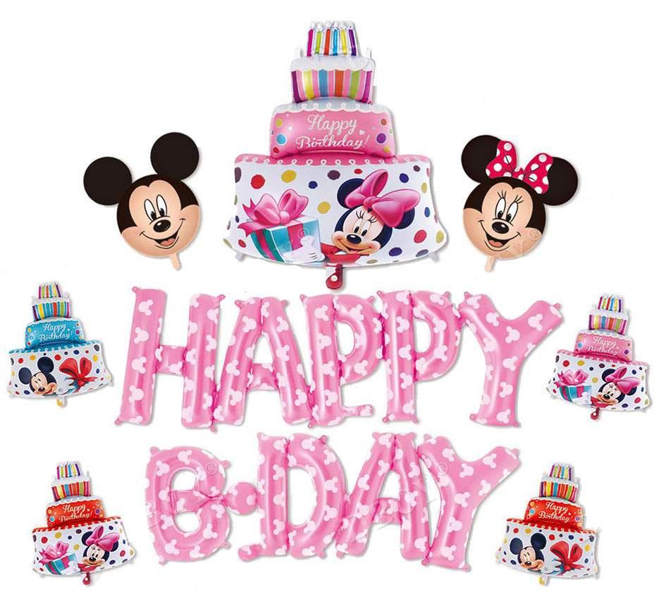 Σετ μπαλονιών Happy B-day ροζ Minnie Mouse (9 τεμ)