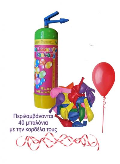 Φιάλη ήλιον μαζί με 40 μπαλόνια και την κορδέλα τους