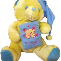 Λούτρινο Αρκουδάκι μαξιλάρι και σκουφάκι