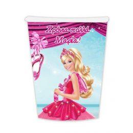 Ποτηράκι πάρτι Barbie μπαλαρίνα (6 τεμ)