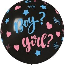 Τεράστιο μπαλόνι 'Boy or Girl' με κομφετί και φούντες