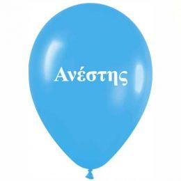 """12"""" Μπαλόνι τυπωμένο όνομα Ανέστης"""