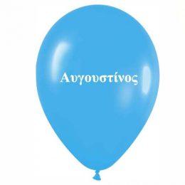 """12"""" Μπαλόνι τυπωμένο όνομα Αυγουστίνος"""