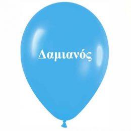 """12"""" Μπαλόνι τυπωμένο όνομα Δαμιανός"""