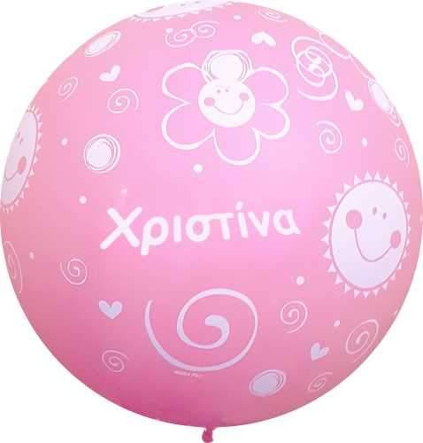 """36"""" Μπαλόνι τυπωμένο όνομα Χριστίνα"""