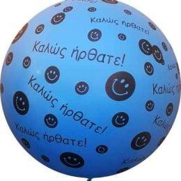 36″ μπαλόνι τυπωμένο Καλώς ήρθατε μπλε