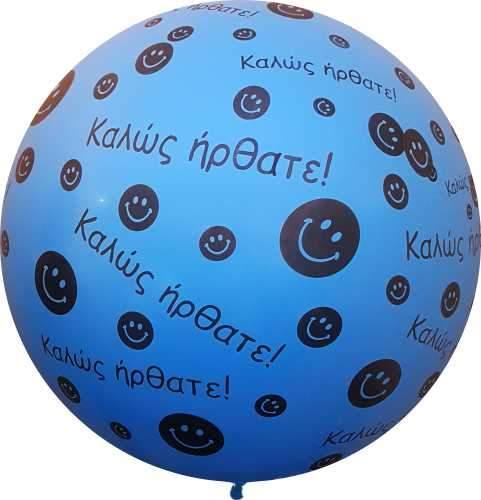 """36"""" μπαλόνι τυπωμένο Καλώς ήρθατε μπλε"""