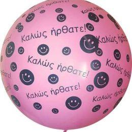 36″ μπαλόνι τυπωμένο Καλώς ήρθατε ροζ