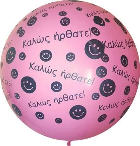 """36"""" μπαλόνι τυπωμένο Καλώς ήρθατε ροζ"""
