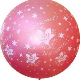 """36"""" μπαλόνι τυπωμένο Just Married περλέ κοραλλί"""