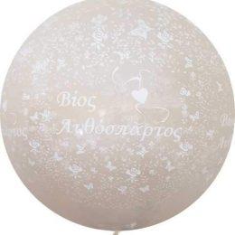 36″ μπαλόνι τυπωμένο Βίος ανθόσπαρτος