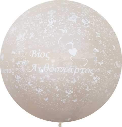 """36"""" μπαλόνι τυπωμένο Βίος ανθόσπαρτος"""