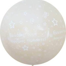 36″ μπαλόνι τυπωμένο Ευχαριστούμε διάφανο