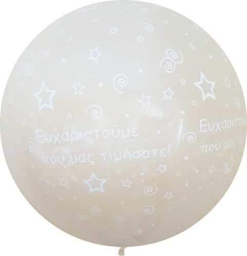 """36"""" μπαλόνι τυπωμένο Ευχαριστούμε διάφανο"""