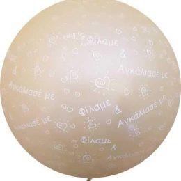 36″ μπαλόνι τυπωμένο Φίλα με