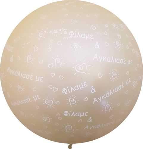 """36"""" μπαλόνι τυπωμένο Φίλα με"""