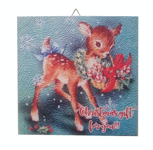 Χριστουγεννιάτικο Καδράκι Ελαφάκι gift for you
