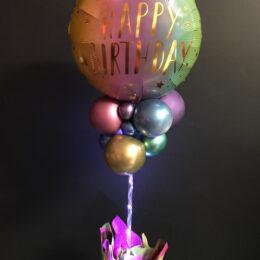 Πλαστικό μεγάλο καλαμάκι για μπαλόνι
