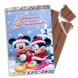 χριστουγεννιάτικη σοκολάτα mickey minie χιόνι