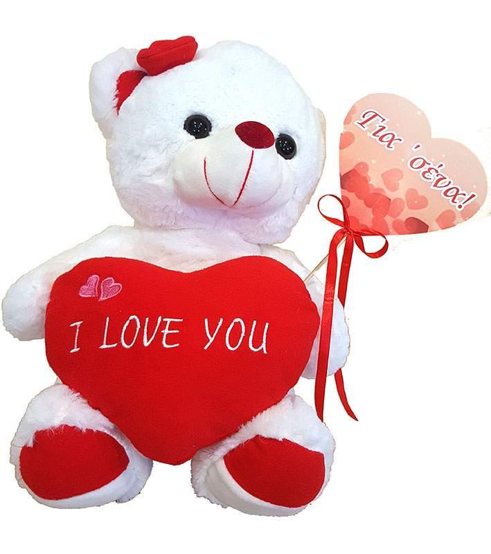 Αρκουδάκι Love στικ καρδιά Για σένα
