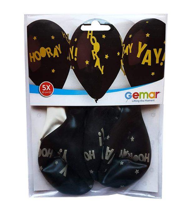12'' Hooray τυπωμένα λάτεξ μπαλόνια (5 τεμ)