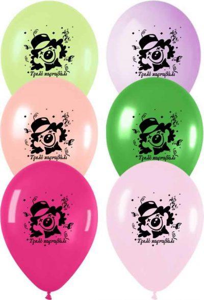 """12"""" Μπαλόνι τυπωμένο Καρναβάλι"""