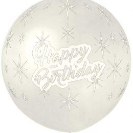 """40"""" μπαλόνι τυπωμένο Happy Birthday"""