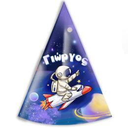 Καπελάκι πάρτυ Αστροναύτης