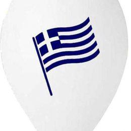 12″ Μπαλόνι τυπωμένο Ελληνική σημαία