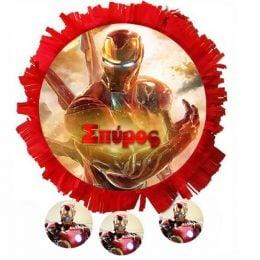Πινιάτα πάρτυ Iron Man