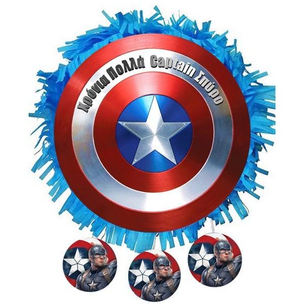 Πινιάτα πάρτυ Captain America