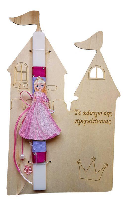 Χειροποίητη Πασχαλινή Λαμπάδα Πριγκίπισσα – Πινακίδα Δωματίου
