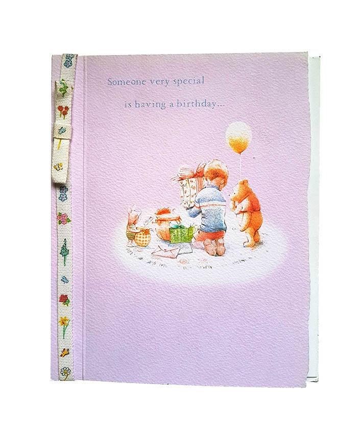 Ευχετήρια Κάρτα Winnie the Pooh (1)