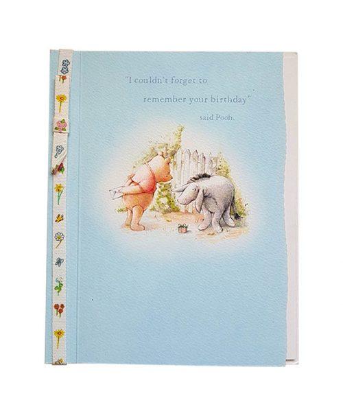 Ευχετήρια Κάρτα Winnie the Pooh (3)