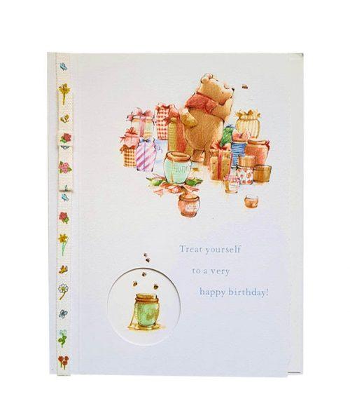 Ευχετήρια Κάρτα Winnie the Pooh (4)