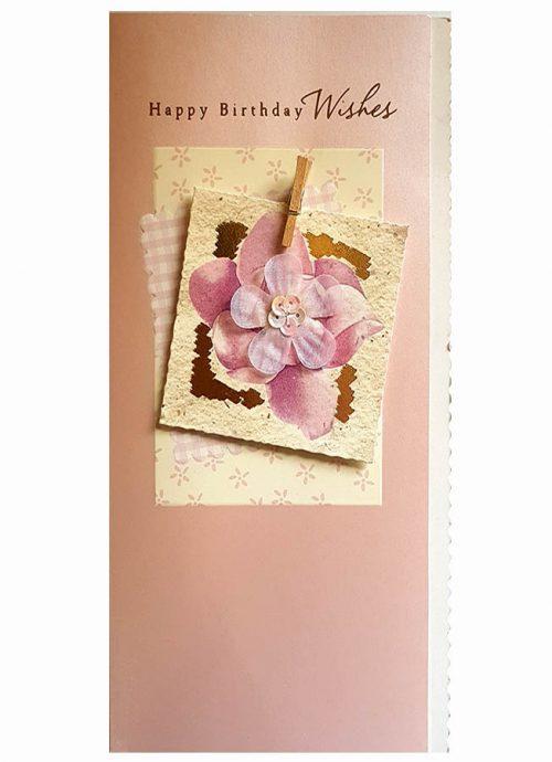 Ευχετήρια Κάρτα 3D Λουλούδια